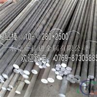 6082铝圆棒 高精度6082铝棒价格