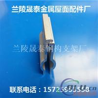 铝镁锰合金板防风夹具指导价