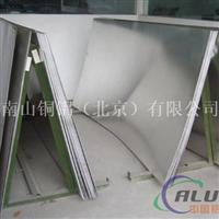 6061铝板6063铝板卷板