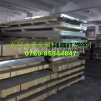 超厚超寬7075進口鋁板
