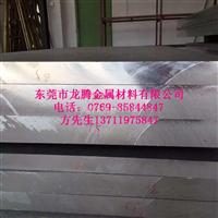 出口7050超声波模具铝板