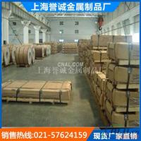 西南铝专卖 5056O铝板 氧化铝板
