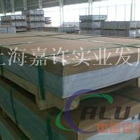 3207铝合金3207铝板