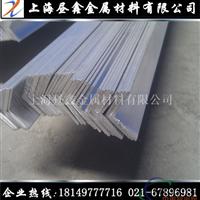 6063角铝 工业用角铝 现货厂价