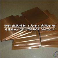 CUW75钨铜高导电率 力学性能
