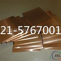 W70电极钨铜板