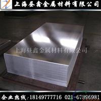零售国标5754防锈铝板