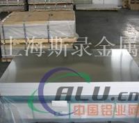 EAlMgSi0.5铝板【卖】