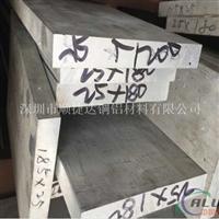 6061导电铝排 7075铝条