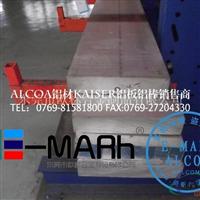 AA7075T651工装夹具铝板
