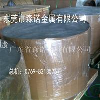 6061氧化铝材