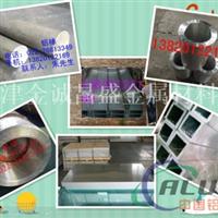 合金鋁管,6061合金鋁管規格