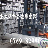 供应2A12铝合金价格2A12铝材报价