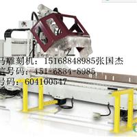 山東三工序(加排鉆)數控開料機