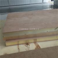 PUR熱熔膠平板貼木皮鋁蜂窩板