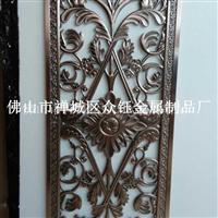 金属不锈钢架子屏风酒架平板雕花