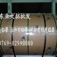 国标6063铝板 6063铝管硬度厂家
