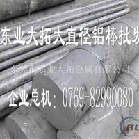 6061铝棒价格 6061氧化效果如何