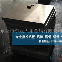 最近1090纯铝价格 优质1090纯铝