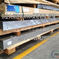 高强度抛光6070铝 6070铝板价格