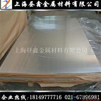 工业用5082铝板 5082H112铝板