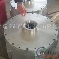 挤压成型铝合金外壳加工铝壳