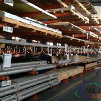6005铝板成分 6005铝板机械性能