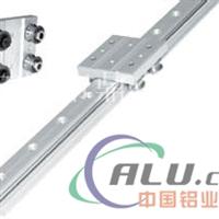 设计不规则铝型材,导轨铝型材