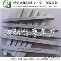 高硬度白钢条 ASSAB17超硬白钢刀