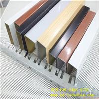木纹铝方通生产厂家_幕墙铝方通