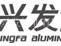 工业铝型材供应商
