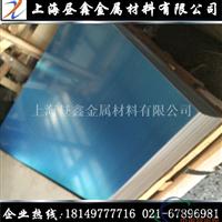 直销2024T451硬质铝板