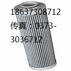 聚结滤芯1202845