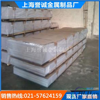 低价促销 5052氧化铝板 贴膜铝板