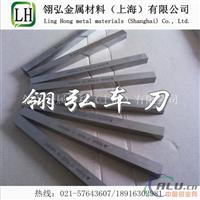 ASSAB17含钴超硬白钢刀