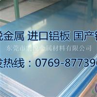 A6005铝合金板 6005A铝板T5状态