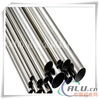 7075铝管 航天铝管 进口铝管