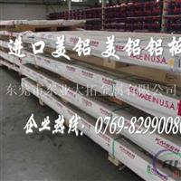厂家直销6061国标铝板 6061铝板