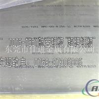 造船用铝合金5083 耐腐蚀铝板