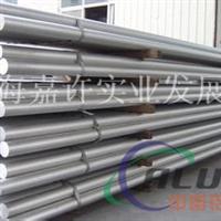 4007铝合金4007铝板