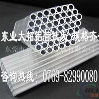 5052环保铝板+进口氧化5052铝板