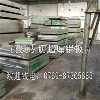 5A02铝板 光亮5A02铝薄板密度