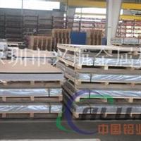 厂家直销AL5083铝板