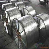 生产6063铆钉铝线价格_铆钉铝线厂家