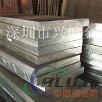 现货LY12高硬度铝排 铝型材