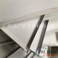 微孔铝扣板吊顶  扣板天花  特殊冲孔铝扣板
