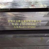 7050進口鋁板