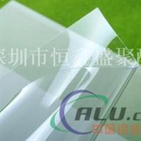 透明PET塑料胶片