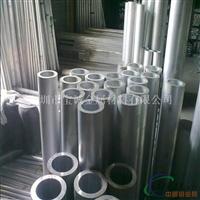6063铝管 进口铝管 环保铝管
