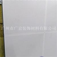 山东济南机房吊顶隔音微孔铝扣板